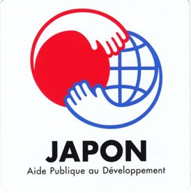 ambassade_japon